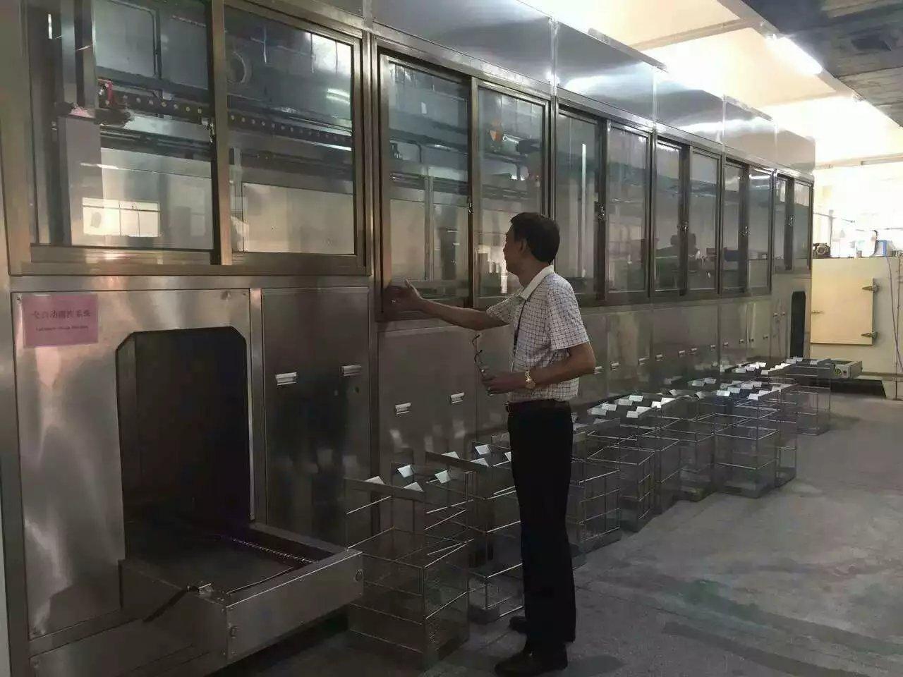 智能控制超声波清洗机/超声波清洗机/单槽智能超声波清洗机