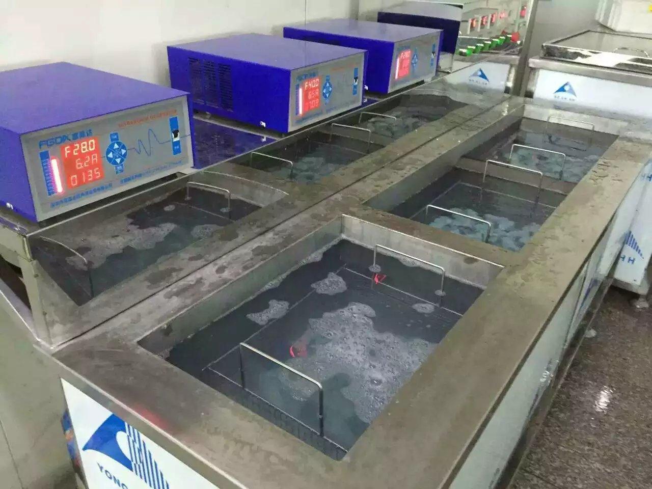 重庆超声波清洗机的工作原理是什么呢?