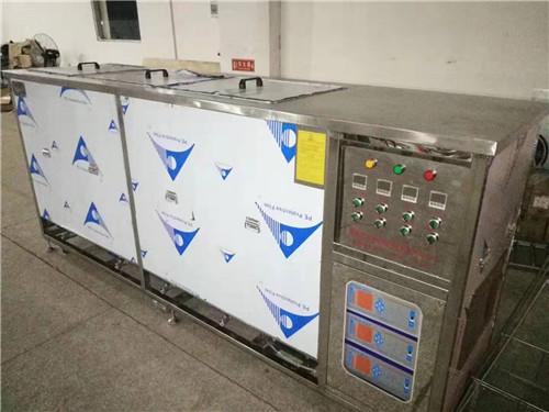 医疗器械超声波清洗设备