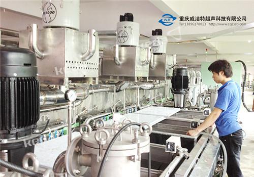 重庆汽车零部件超声波清洗机