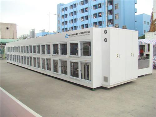 重庆汽车部件超声波清洗机