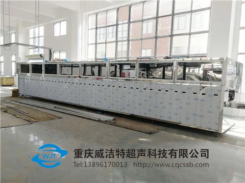重庆航空零部件超声波清洗机