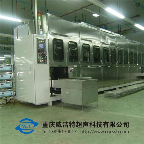 航空器材配套件超声波清洗机