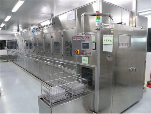重庆航空器材配套件超声波清洗机