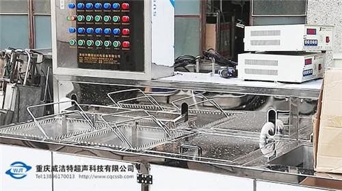 重庆医疗器械全民快三彩票网