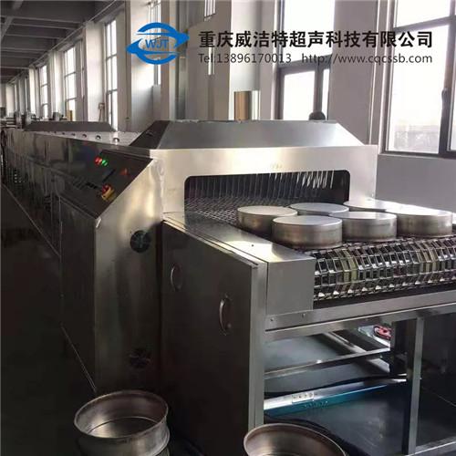 重庆高压超声波清洗机