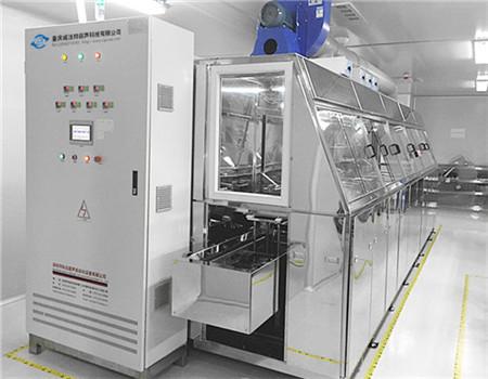 碳氢真空超声波清洗机