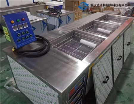 重庆医用超声波清洗机