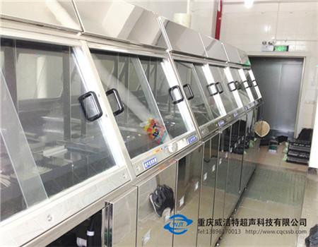 航空零部件超声波清洗机