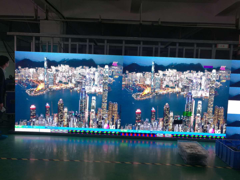 厂房LED设备展示