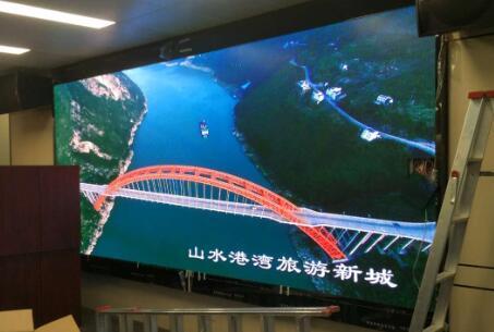江北嘴金融城室内P3全彩显示屏