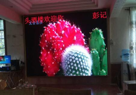 彭记大酒楼室内P3全彩led显示屏