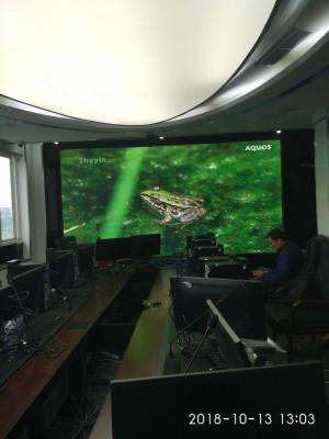 岳池某会议室室内LED显示屏小间距1.875全彩