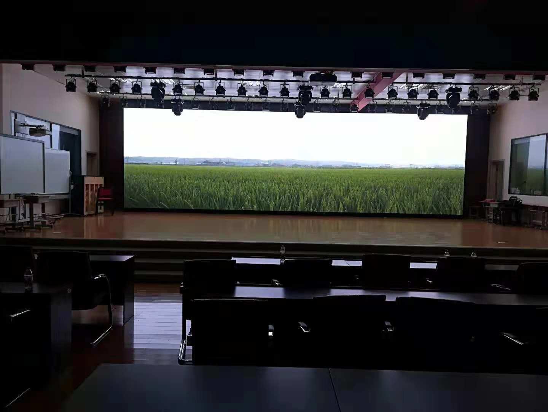 巴南区巴南小学室内LED显示屏P3全彩