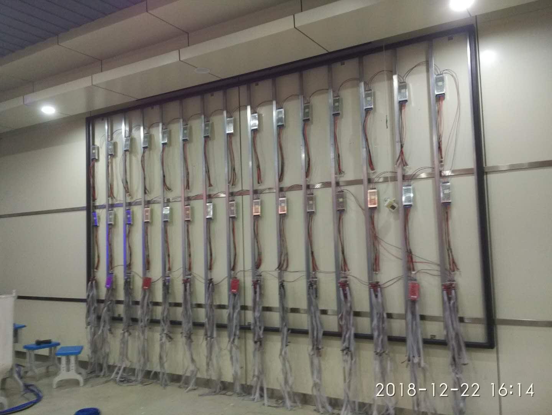 杨家坪小学室内LED显示屏P2.5全彩