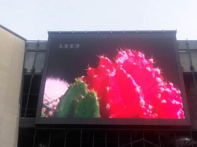 成都中节能广场户外LED显示屏P10全彩