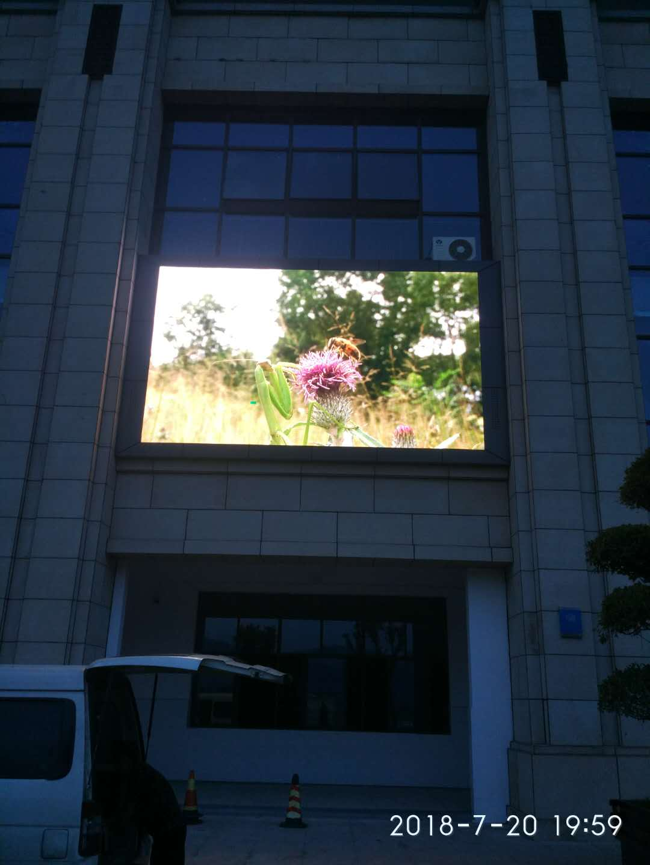 合川实验中学两块户外LED显示屏P6全彩
