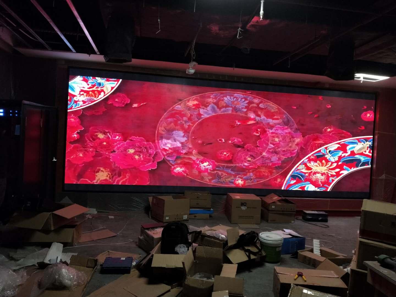 广西柳州新区东城集团党员活动中心室内P2.5全彩LED显示屏