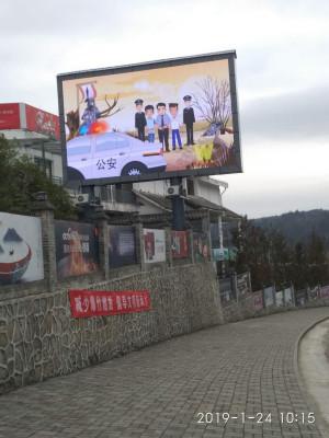 重庆石柱黄水户外P8全彩双面屏LED显示屏