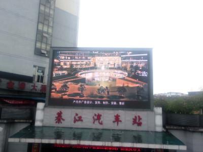 重庆綦江汽车站户外P6全彩LED显示屏