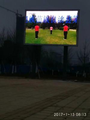 重庆贵州务川银杏小学户外LED显示屏P5全彩