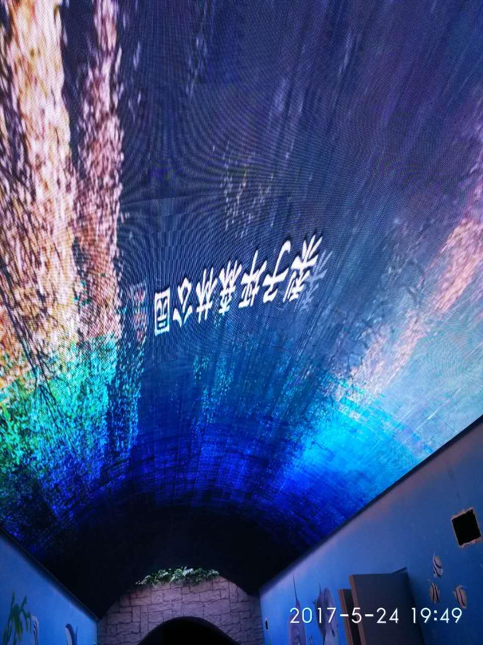 重庆大竹海洋馆天幕半弧屏室内LED显示屏P4全彩