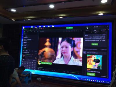 重庆四川广安百家宴汇酒楼室内LED显示屏P4全彩