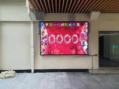 重庆巴南区巴南第一社会福利院户外LED显示屏P4全彩