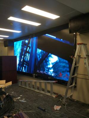 重庆江北嘴金融城室内LED显示屏P2.5全彩