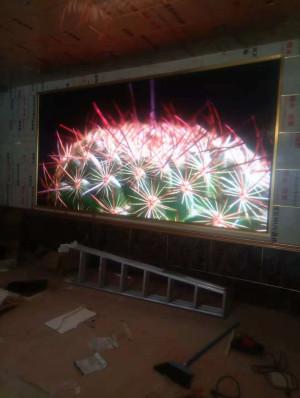 重庆南山杜鹃园轰趴派对室室内LED显示屏P4全彩
