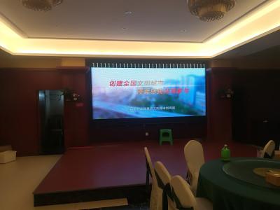 重庆北碚蔡家江山假日大酒楼室内LED显示屏P4全彩