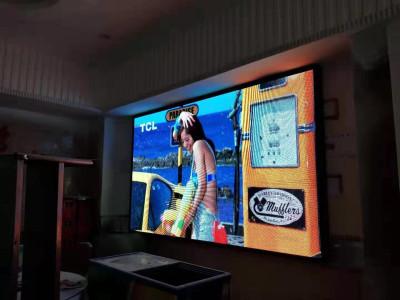 重庆巴南四季飘香酒楼室内LED显示屏P4全彩