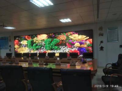重庆大足登运机场室内LED显示屏P2.5全彩