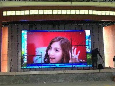 重庆九龙监狱室内LED显示屏P4全彩
