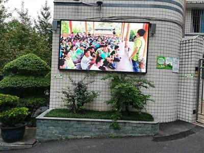 重庆市鱼洞第四小学户外LED显示屏P4全彩