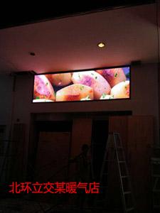 重庆北环立交某暖气店室内P3全彩LED显示屏