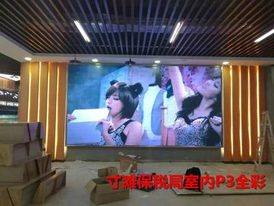 重庆江北区寸滩保税局2块室内P3全彩LED显示屏