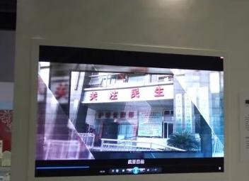 重庆南岸区南山养老院室内P4全彩LED显示屏