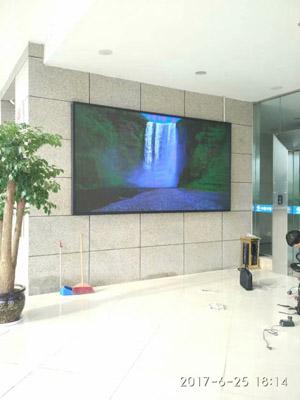 重庆南岸区茶园中铁一局室内P3全彩LED显示屏