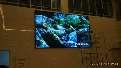重庆沙坪坝大学城重医P3全彩及3.75双色LED显示屏