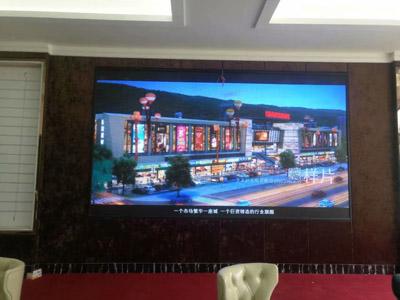 贵州道真浙商建材家具城室内P3全彩LED显示屏