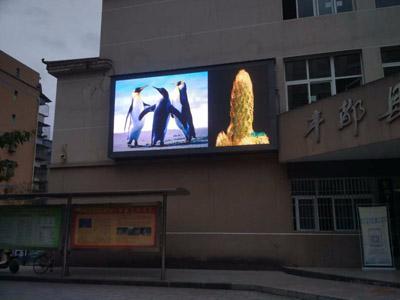 丰都县学问馆户外P6全彩LED显示屏