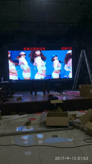 黔江老麻庄园室内P3全彩LED显示屏