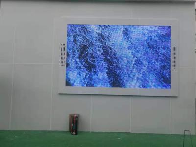 四川宣汉体育局室外p4LED显示屏
