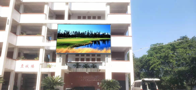 重庆市双桥中学室外P8LED全彩显示屏