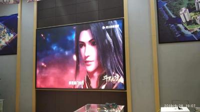 四川广安某售楼部室内P2全彩LED显示屏
