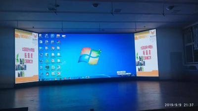 大足区15所中小学LED显示屏政府采购中标项目