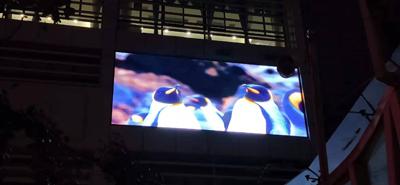 重庆巴南区龙洲大饭店室外P6全彩LED显示屏
