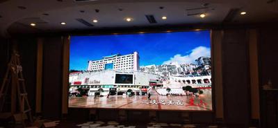 重庆戴斯酒店室内P3全彩LED显示屏