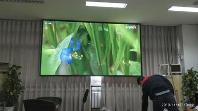 重庆康居物业室内P2.5全彩LED显示屏